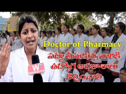 Pharm-D Protest for Cadre Warangal 2018 || Doctor of Pharmacy demanding Clinical Pharmacist Cadre