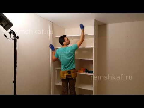 гардеробные стойка крепление пол потолок