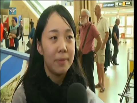 Chinese Women From Ancient Jewish Community Immigrate to Israel
