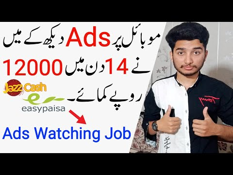 How to Earn Money Online For Students - How to make Money Online in Pakistan For Students