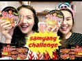 SAMYANG CHALLENGE 2016!/ SPICY KOREAN NOODLE / INDONESIA