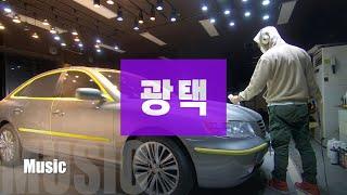 아제라 차량 광택 영상 입니다.