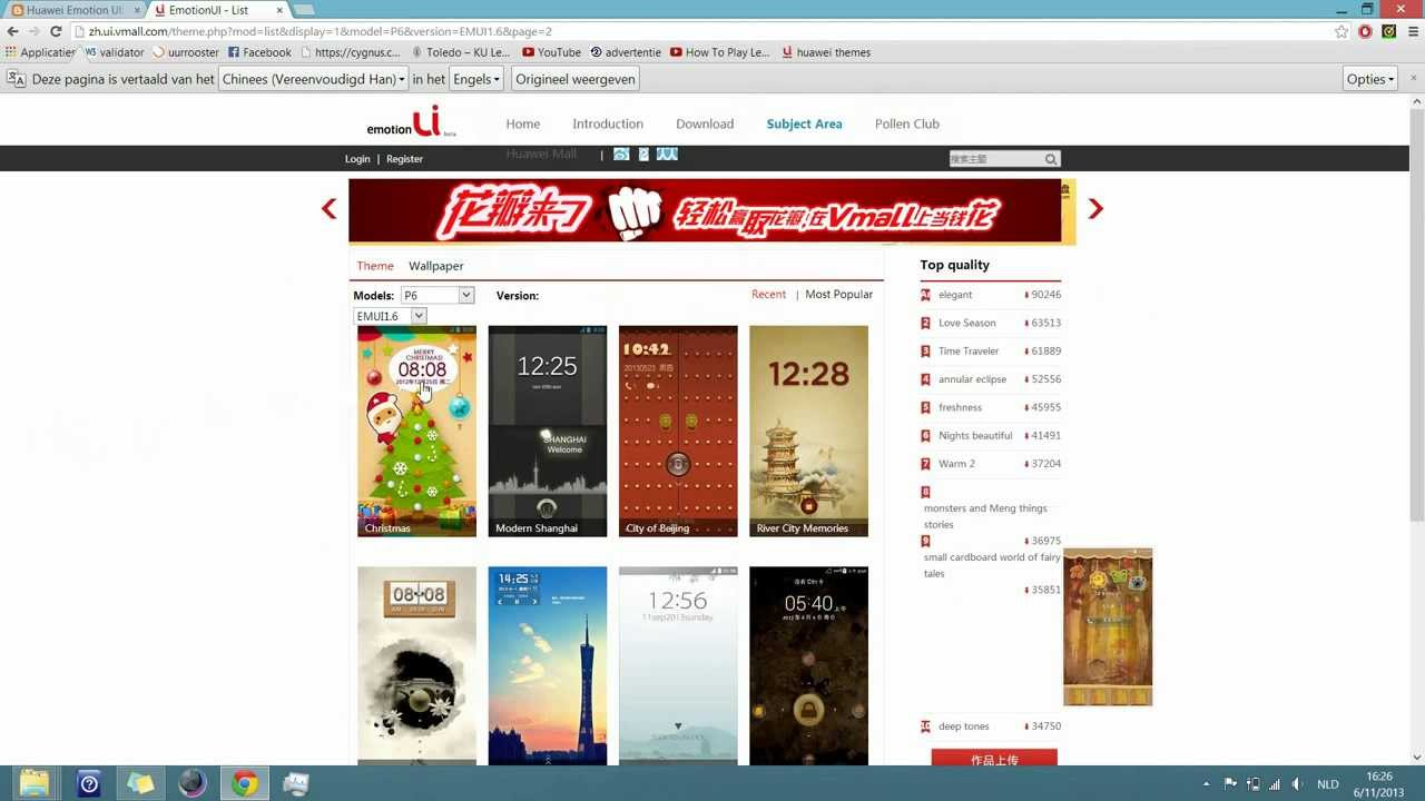 how to install new themes on huawei ( ascend p6 ) and where to find them