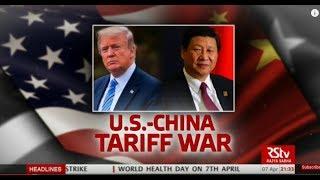 World Panorama – Episode 318 | US-China Tariff War