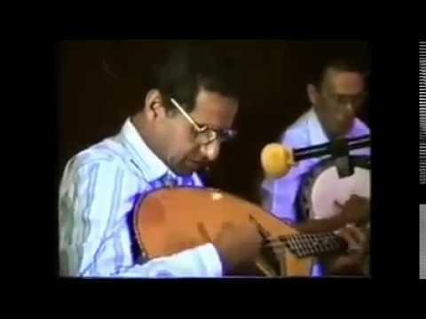 ANA TÉLÉCHARGER MP3 EL KAWI EZZAHI AMAR