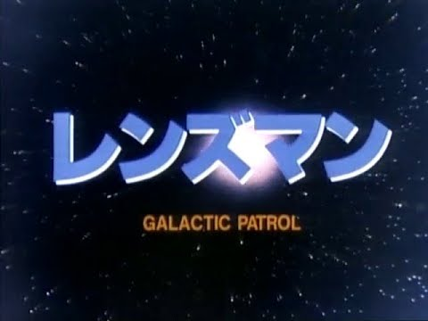 Lensman TV Eps. 1 - GALACTIC PATROL レンズマン アニメ