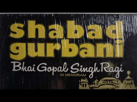K S Narula Bhai Gopal Singh Ragi Shabad Gurbani In Memoriam  Punjabi  HMV EASD 1706, 1972