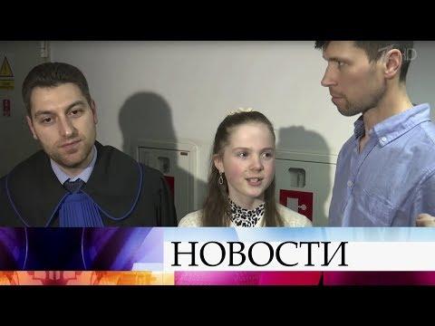 Польский суд оставил с отцом Денисом Лисовым вывезенных из Швеции российских детей.