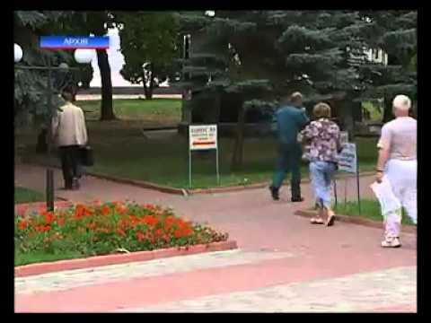 Туристические агентства Киева - АГП