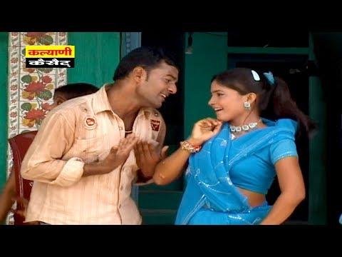हर Dj पर छा गया ये विवाह भात गीत    Vivah Bhataiya    Best Bhatiya Song    Kalyani Cassette