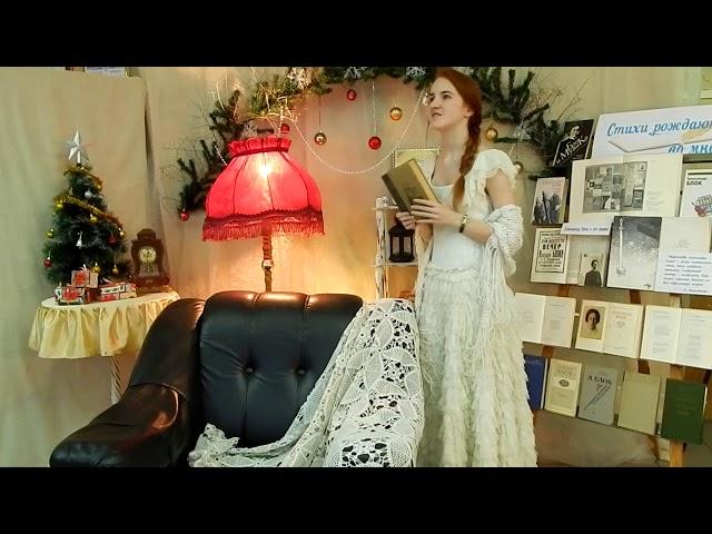 Изображение предпросмотра прочтения – КаринаНемцова читает произведение «Девушка пела в церковном хоре» А.А.Блока