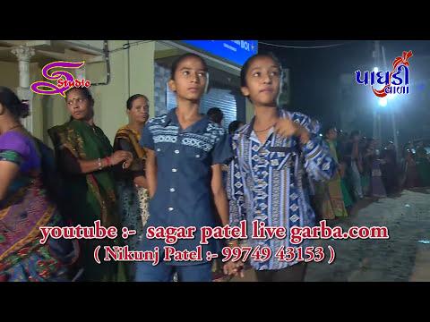 Vamaj garaba 2016 (Sagar Patel) (Part-2)