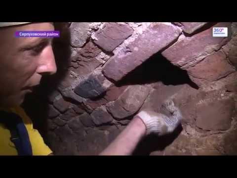 В Серпуховском районе нашли клад