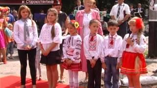 Відкриття дитячого майданчика у Старокостянтинові(, 2013-08-28T07:24:38.000Z)