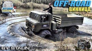 Off-road - 291 Эти парни умеют ездить! (ГАЗ-66, Land Cruiser, L200, НИВА, УАЗ-469, Pajero, ГАЗ-69)