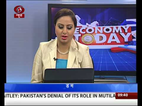 Economy Today: Discussion on Smart City Project | 04-05-2017