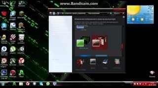 Видео урок # 1 (Как установить тему на Windows 7)
