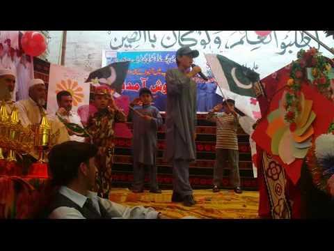 ye Watan Tumhara hai, Shah Jee public School,Jhando Khel(Aqib)
