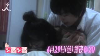 Friday Break『シマシマ』#2スポット 公式ホームページ http://www.tbs...