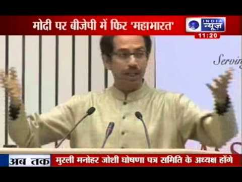 India News: Uddhav Thackeray refuses to endorse Narendra Modi as PM candidate
