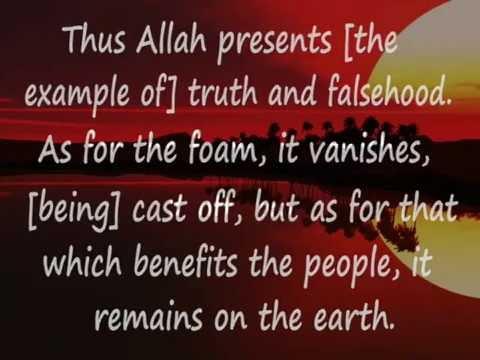Surah Ar Ra'd By Salah Bukhatir, Translated 13