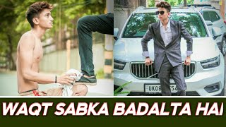 Download lagu Waqt sabka badlta hai || अमीर Vs गरीब || Aukaat || The Shivam