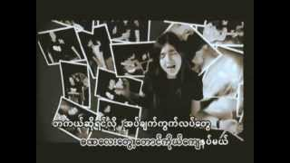Actually - Chit Thu Wai