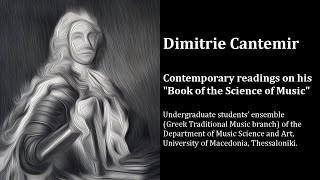 """Dimitrie Cantemir: Contemporary readings on his """"Book of the Science of Music"""""""