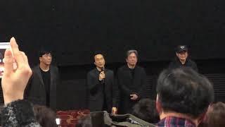 191229 영화천문 무대인사 한석규 최민식 용산 롯데…