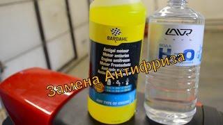 [До отсечки] Замена антифриза, чистка системы охлаждения Honda CBR1000RR