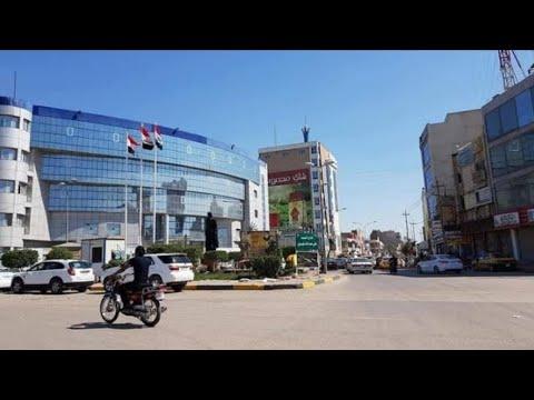 أجواء رائعة في مدينة البصرة في العراق