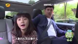 《爸爸去哪儿》第二季拍摄花絮黄磊篇