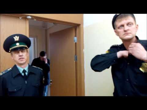 Мировой судья Вычегжанин Р В  убежал из зала суда, ч  3 разговор с приставами юрист Вадим Видякин
