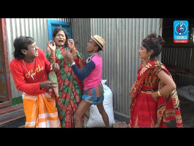জামাইর হায়াত কাটা | তার ছেরা ভাদাইমা | চরম হাসির কৌতুক | Jamair Hayat Kata | Bangla New Koutuk 2019
