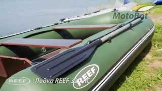 Надувная лодка REEF 320 KC и мотор HIDEA HD 9.8 FHD