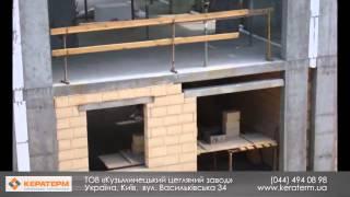 видео Комплекс работ по монтажу конструкций из кирпичных блоков