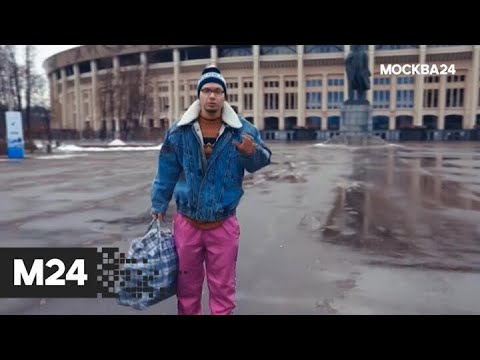 """""""Фанимани"""": сколько можно заработать, инвестируя в модные вещи - Москва 24"""