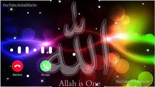 najam naath ringtone ❤️ New ringtone MP3 download ringtone najam naath ringtone qawwale najam naath