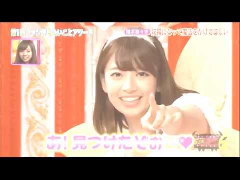 橋本奈々未  乃木坂46 ~ Sayonara no Imi (Music Box)
