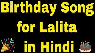 birt-ay-song-for-lalita---happy-birt-ay-song-for-lalita