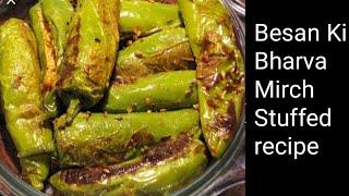बेसन की भरवा मोटी हरी मिर्च खाने का स्वाद बढ़ाएं कई गुना