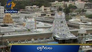 Telangana - 9th June 2016 Ghantaravam 11 AM News Headlines
