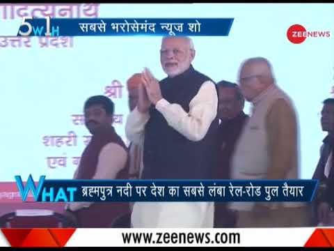 5W1H: Bogibeel Bridge, India's longest, to be inaugurated by PM Modi