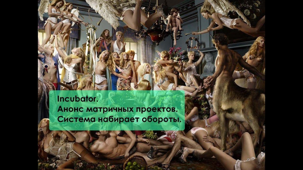 ФОТО СЕКС ШУТКИ 11 фотография