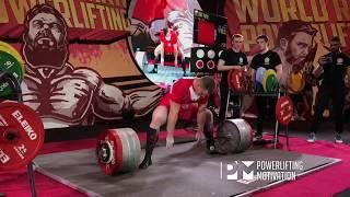Yuri Belkin 440kg /970lbs Deadlift -  Юрий Белкин 440кг тяга