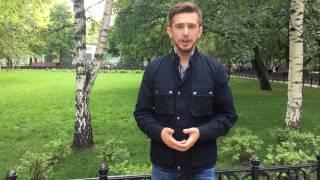 Дмитрий Чугунов идет в Госдуму