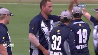 Extended highlights: NSW v VIC