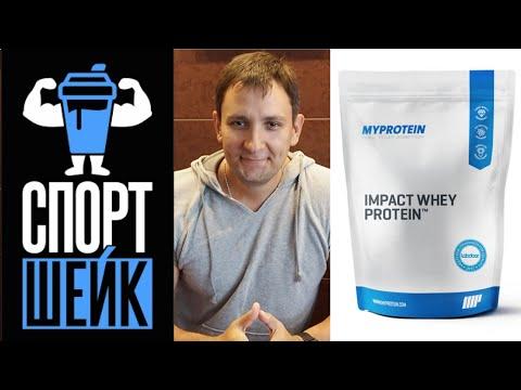 Обзор протеина MyProtein Impact Whey (вкус - тирамису)