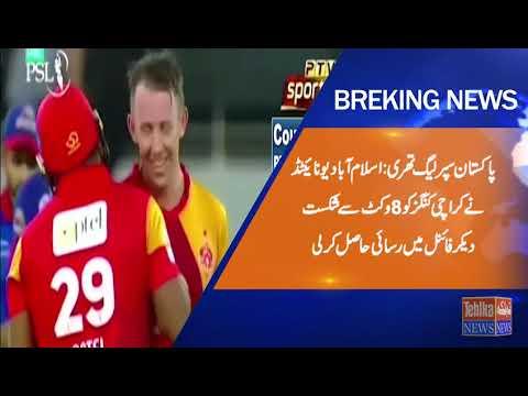PSL 3: Islamabad united ki karachi kings ko shikast