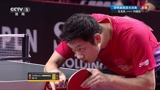 Xu Xin vs Tomokazu Harimoto | 2019 Asian Championships